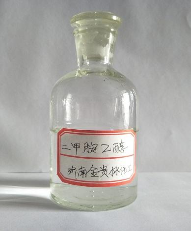 二甲胺乙醇溶液