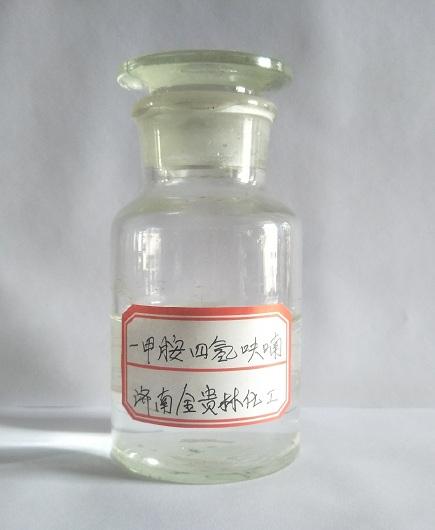 甲胺2M四氢呋喃溶液 Methylamine 2M in Tetrahydrofuran sol