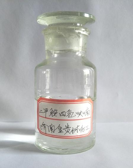 二甲胺2M四氢呋喃溶液